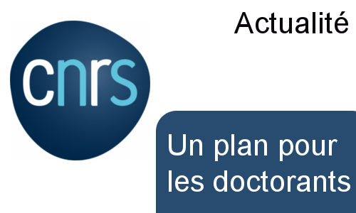 Plan_for_doctoral_students